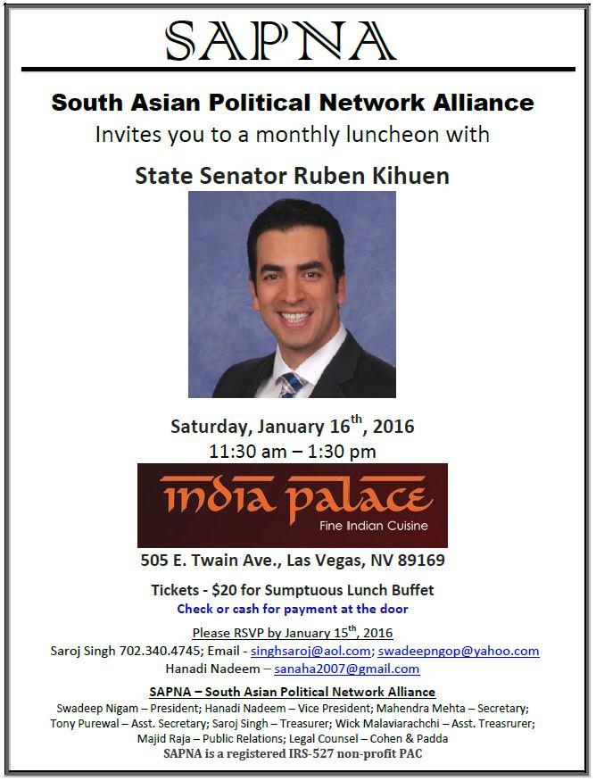 South asian political alliance