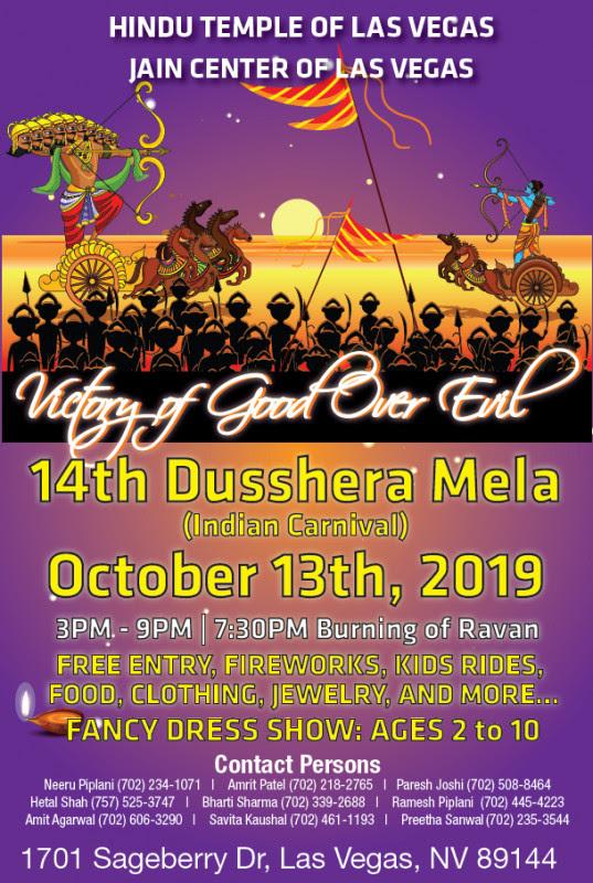 Dusshera Mela at the Hindu Mandir – Vegasdesi com